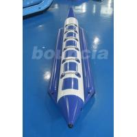 Single Tube Inflatable Banana Boat / Flying Fish Boat For Lake Or Sea Manufactures