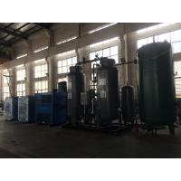 Quality Automobile Parts  nitrogen generator plant PSA Nitrogen Generator whole System for sale