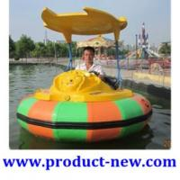 China Motor Bumper Boat,Water Boat,Adult Bumper Boats,Electric Bumper Boats on sale