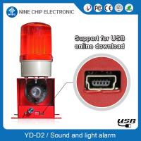 China Alarm siren for emergency, alarm sirens sound and warning light sound alarm on sale