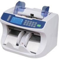 Buy cheap 1600 notes / min Mixed Denomination Money Banknotes Value Counter With Large LCD Display from wholesalers