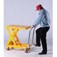 China Scissor Lift Table (TF75) on sale