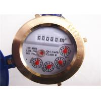 Multi Jet Domestic Vertical Water Meter Brass Automatic DN 50mm Manufactures