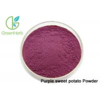 China Natural Color Plant Extract Powder Freeze Dried Purple Sweet Potato Powder on sale