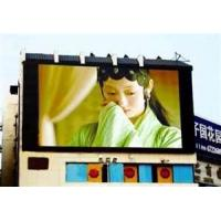 1024*768 Cabinet Pixel configuration hdmi screen Lamp P16mm outdoor LED score billboard Manufactures