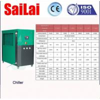China Custom Industrial Process Chiller Units , Industrial Water Cooled Chiller Over Load Protection on sale