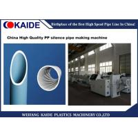 China High Efficient PP Pipe Production Line / Super Silence Drainage Pipe Production Line on sale