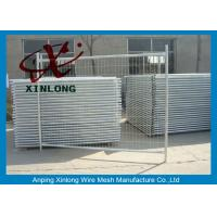 China High Temperature Temporary Fencing Panels For Home Garden Easy Assemble for sale