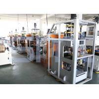 Single Head Double Station Automatic Vertical Coil Winding Machine for Three Phase Machine Manufactures