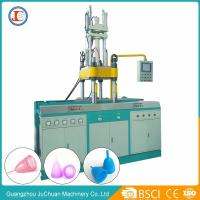 High Hardness100 Ton Liquid Silicone Injection Molding Machine For Cup Making Manufactures