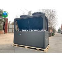 Energy Saving Eco Swimming Pool Heat Pump / Efficient Above Ground Pool Heat Pump Manufactures
