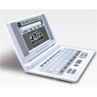 China Talking Electronic Dictionary (S628) on sale