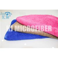 China 80% polyester and 20% polyamide square 30*40 high water absorption and high sewage sunction twisting towel wholesale