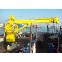 China Electric Hydraulic Offshore Pedestal Crane 1T 30M Telescopic Boom With ABS Certificate on sale