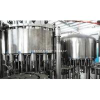 Rcggf-04 3-in-1 Pulp Filling Machine Manufactures