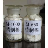China M series refined cotton standard specification for ETHER CELLULOSE GRADE on sale