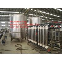 China water treatment sand filter filtration equipment on sale