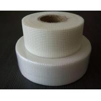 Buy cheap Adhesive Fiberglass Mesh Tape For Different Sizes from wholesalers