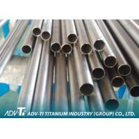 ASTM B338 Standard Fabrication Titanium Heat Exchanger Tube , Alloy Seamless Welded Pipe Manufactures