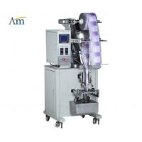 Buy cheap Vertical Screw Feeder Powder Filling and Sealing Machine Pouch Strip Back Seal from wholesalers