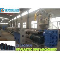 PE HDPE Plastic Pipe Extrusion Line , PPR  Pipe Production Line Manufactures