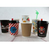 Double Wall Paper Drinking Cup Coffee Disposable Cups 290ml 420ml 480ml Manufactures