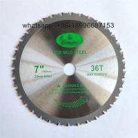 China ferrous metal cutting saw blades 4''-14'' with 75cr1 plate for cutting Angle irons, steel studs. OEM, color box on sale