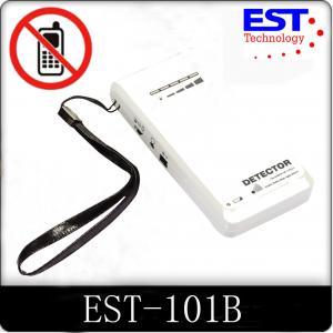 EST-101B Portable White Cell Phone Signal Detector , CDMA GSM 3G Detectors Manufactures
