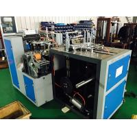Hi Speed Disposable Paper Cup Making Machine 2 - 25oz With Multi Running Positions Manufactures