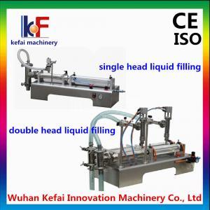 liquid nitrogen container filling machine Manufactures