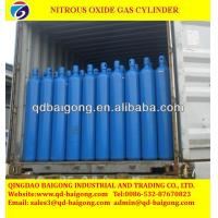 Buy cheap Brand New Seamless Steel NitrNitrous Oxide N2O Gas Cylinder from wholesalers