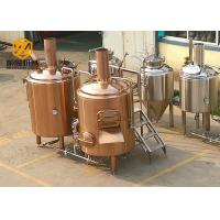 CIP Cart Stainless Steel Beer Brewing Equipment 400L 2 / 3 / 4 Vessles