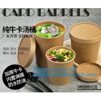 Custom printed disposable hot soup bowls, kraft paper soup cup,16oz Custom logo printed disposable kraft paper soup cup Manufactures