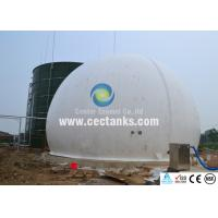 Farming & Agricultural Water Storage Tanks for Rainwater Harvesting For Farms or for Milk Tank Manufactures