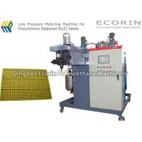 Elastic Mesh Polyurethane Moulding Machine With Alarm Function Self - Cleaning Manufactures