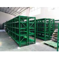 Movable Steel Heavy Duty Industrial Shelving / Die Mold Multi Layer Manufactures