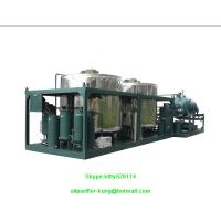Engine oil purifier/ Waste vehicle oil recylcing filter/ LYE-1000 Manufactures