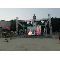 High definition P5.95 Rental LED Display Outdoor / Event Led Video Wall Screen Manufactures
