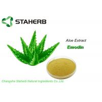 Antiaging Aloe Vera Leaf Powder Emodin Anti - Inflammation For Cosmetic Manufactures