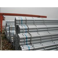 High Frequency BS1387 ERW Galvanized Steel Pipe CLASS B , DN25 hydraulic pipe Manufactures