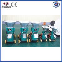 China bird feed pellet machine on sale