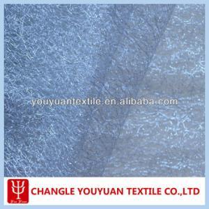 Nice Metallic Nylon Random Mesh Fabric for Decorate Manufactures