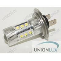 White / Blue 80w H7 Led Auto Lamp , Led Fog Light With Cree Epstar Chip Manufactures