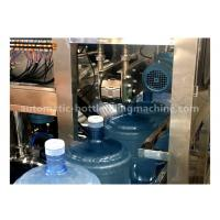 Touch Screen 5 Gallon Water Filling Machine 450BPH With Water Treatment System Manufactures