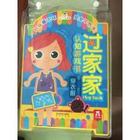 China Puzzle Kids Book Printing , Children EVA Baby Bath Book Letter on sale