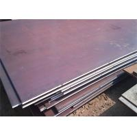 A572GR50 Hot Rolled Plate Steel Thk 6 - 150 mm  width 1200 - 2500 mm Manufactures