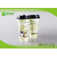 Custom Printed 20oz  Hot Paper Cups With Lid , Eco Friendly Disposable Coffee Cups Manufactures