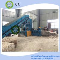 Quality automatic horizontal hay baling press machine/waste carton box corrugated case plastic film PET bottle wrapping machine for sale