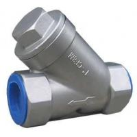 Stainless Steel SS316 SS314 Water Meter Strainer By Thread End With Mesh Manufactures