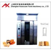 China 12 Trays Commercial Tunnel Oven Rice Cracker Bakery Machine on sale